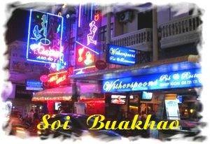 Паттайя онлайн: веб-камера на Сои Буакхао