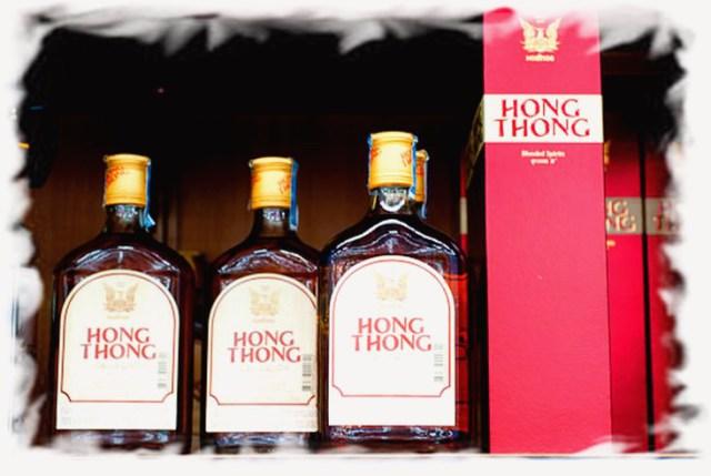 Алкоголь в Таиланде. Виски Hong Thong