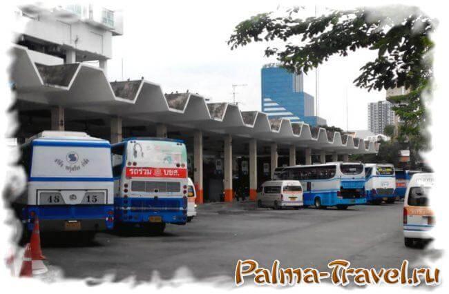 Автобусные платформы на Восточном автовокзале Бангкока