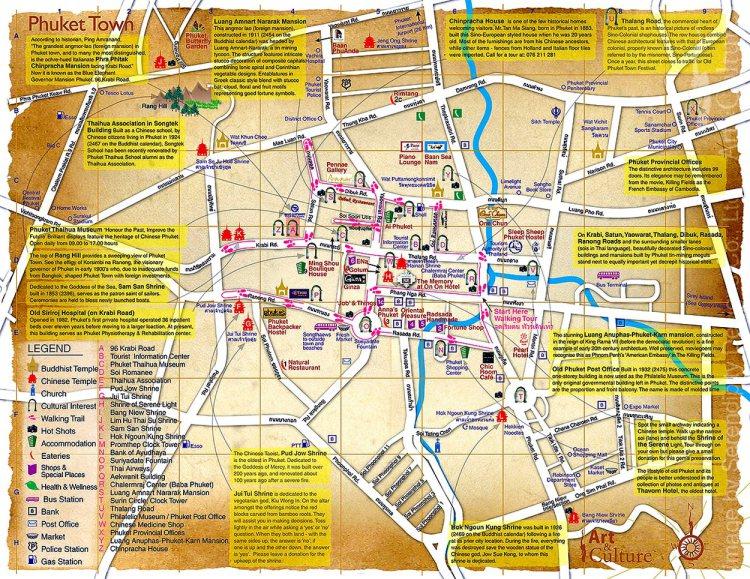 Карта Пхукета старыйгород