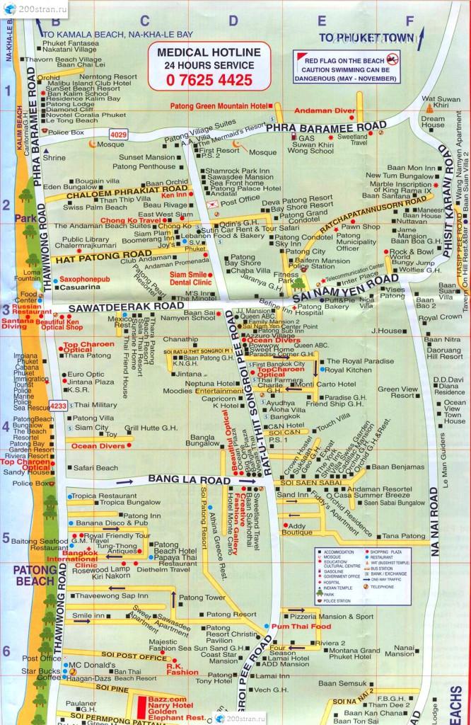 Карта пляжа Патонг Пхукет
