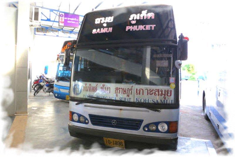 Пхукет - Самуи автобус