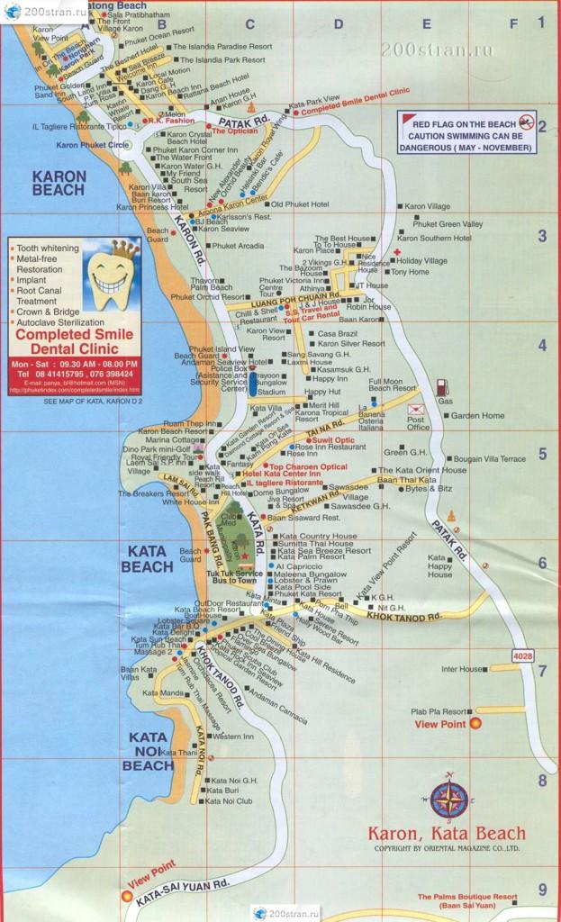 Пляж карон пхукет карта
