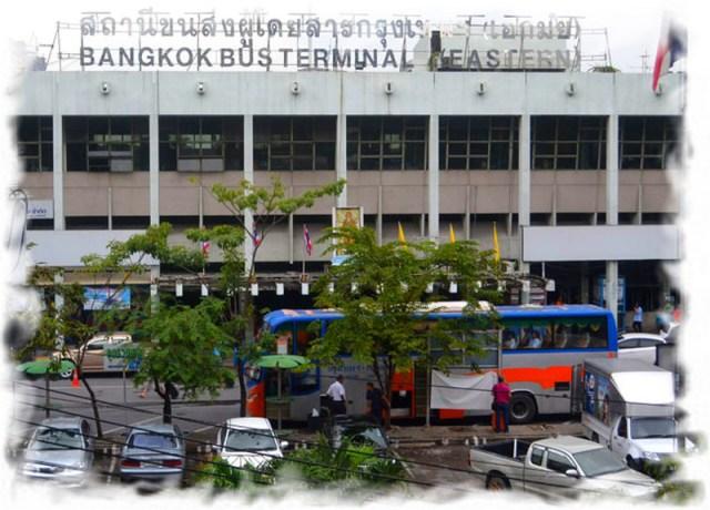 Восточный автовокзал Бангкока Эккамай