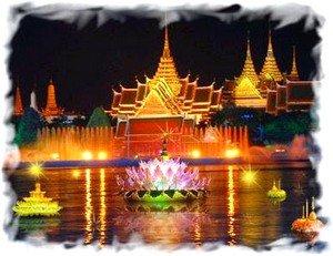Лой Кратонг в Таиланде