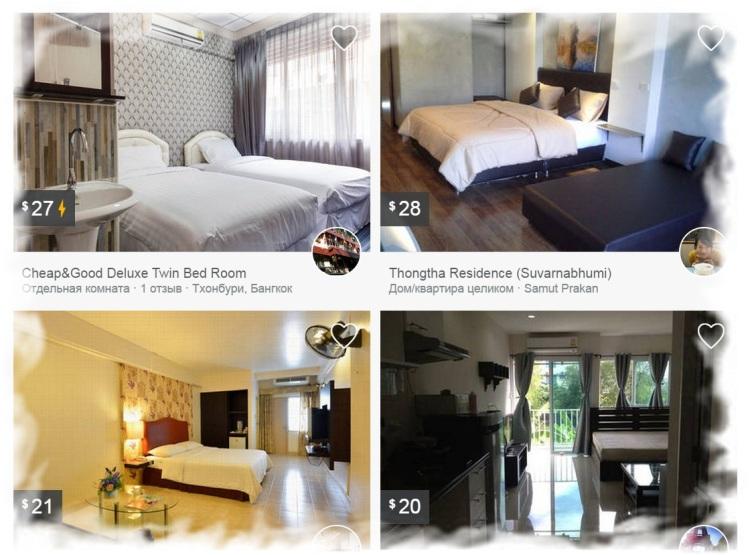 Отдых за бонусы -  Бангкок 2