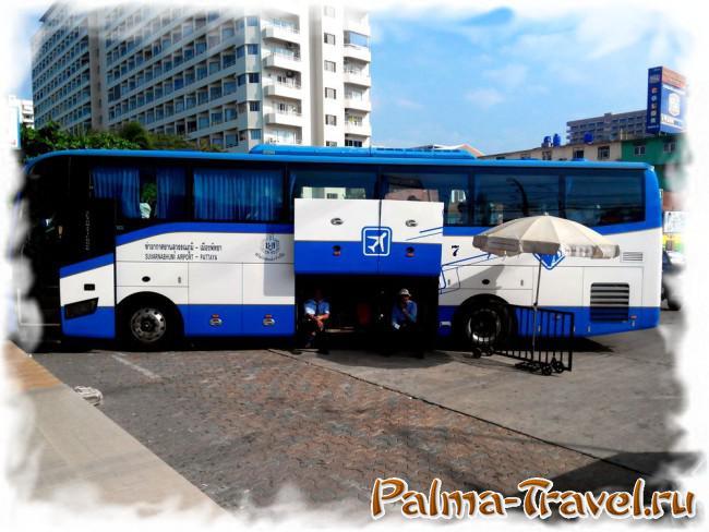Автобус в аэропорт Суварнабхуми из Паттайи на Южном автовокзале