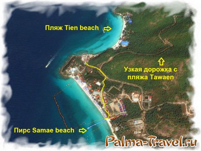 Как добраться на Tien Beach с Samae Beach