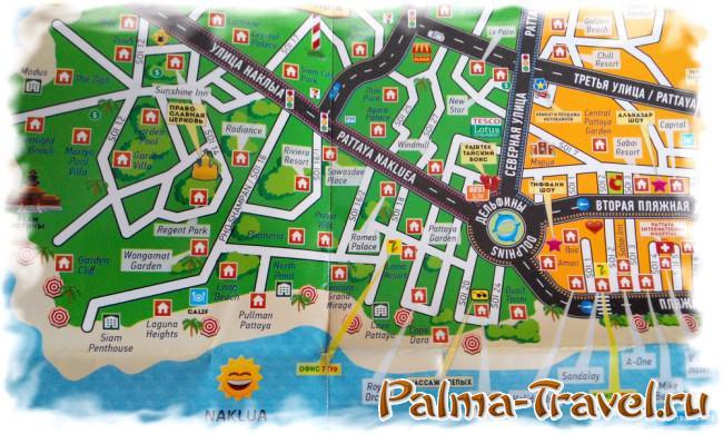 Пляж Вонгамат в Паттайе - как добраться