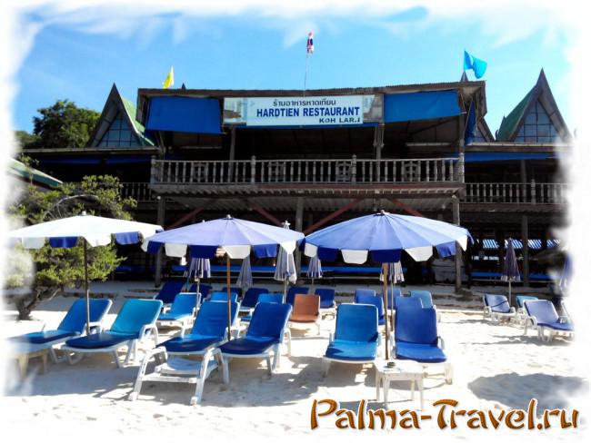 Ресторан Hard Tien в южной части пляжа Тиен бич