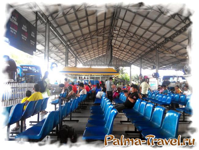 The waiting room at the North Pattaya bus station