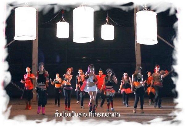 Популярная тайская музыка