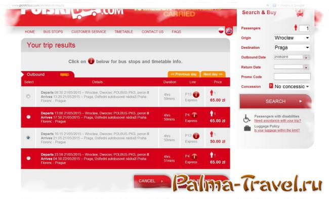 Поисковая форма билетов на автобусы PolskiBus на сайте