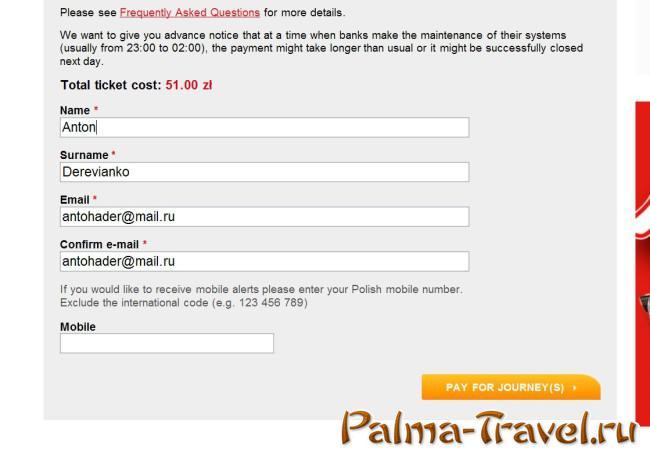 Заполнение данных о пассажирах в процессе покупки билетов PolskiBus.