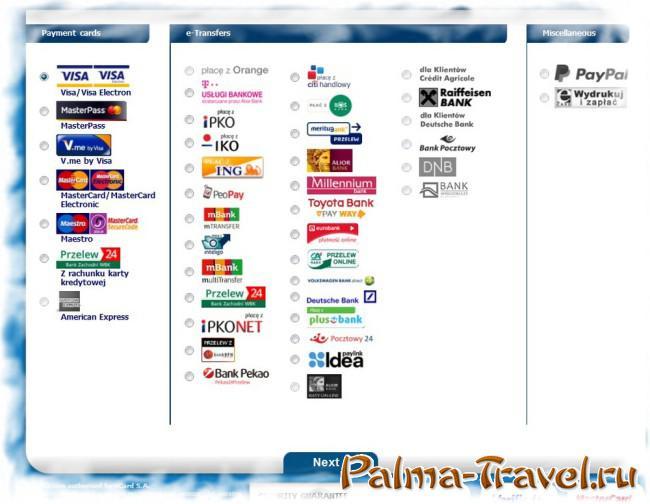 Выбор способа оплаты билетов PolskiBus при покупке онлайн