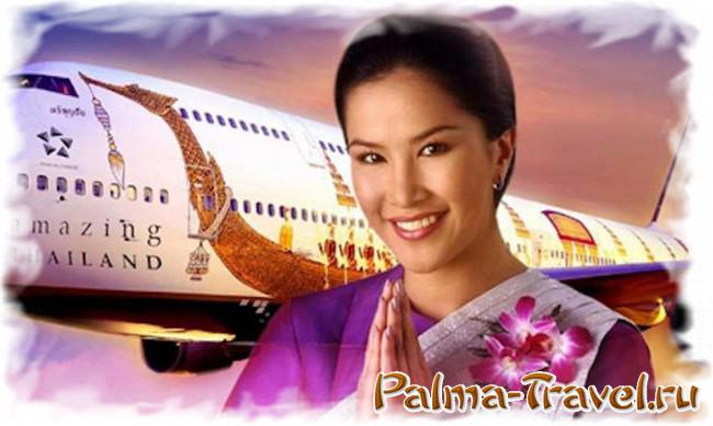 Wai in Thailand from  Thai Airways flight attendants