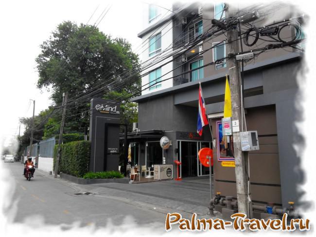 Вид с переулка на отель At Mind Executive Suites - вход во дворе направо