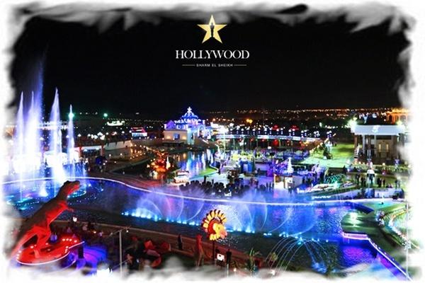 Комплекс Hollywood в Шарм-эль-Шейхе