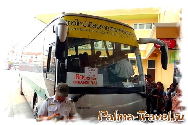 Автобус Чиангмай-Чианграй