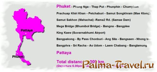 Автобус Паттайя - Пхукет и обратно. Подробный маршрут автобуса 777