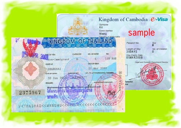 Единая виза в Таиланд и Камбоджу