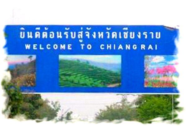Как добраться в Чианграй из Бангкока: способы и цены
