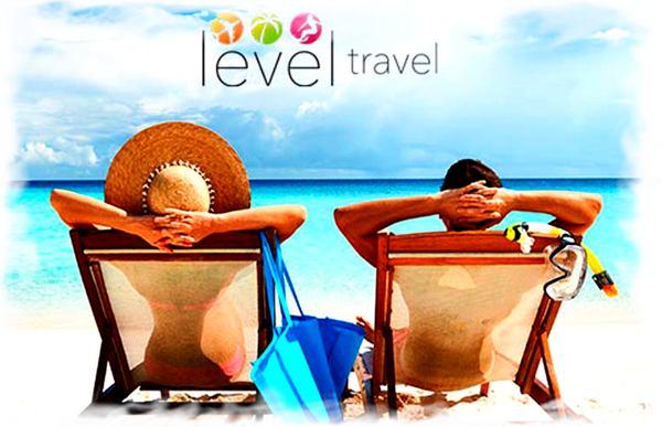 Level-Travel лого