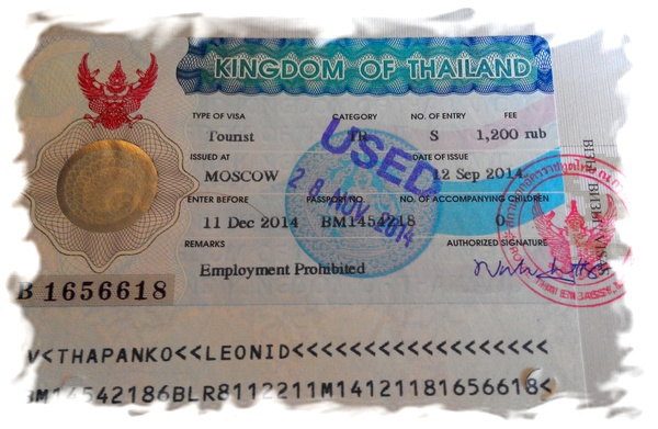 Многократная виза в Таиалнд