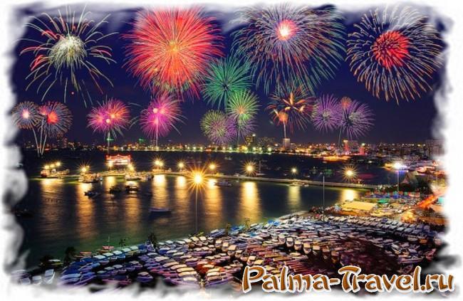 Фестиваль фейерверков в Пататйе 1