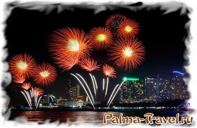 Фестиваль фейерверков в Пататйе 2