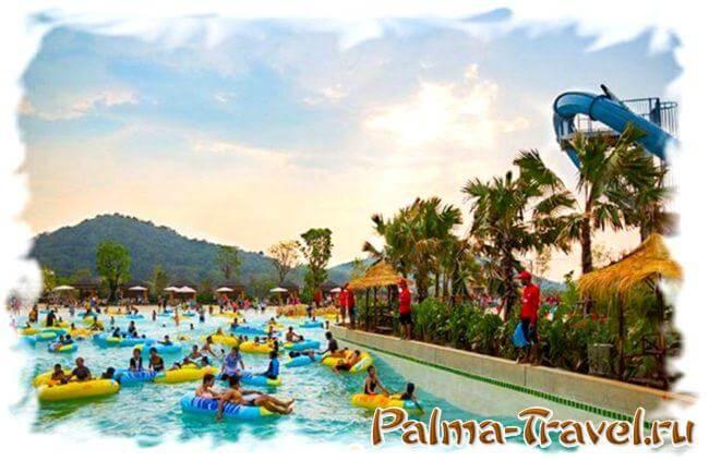 Double Wave Pool - аквапарк Рамаяна (Патайя)