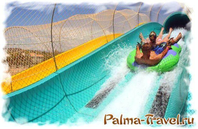 Duiling Aqua-Coasters - аквапарк Рамаяна