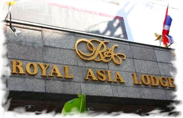 Обзор отеля Royal Asia Lodge в Бангкоке