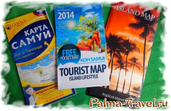 Карты острова Самуи  - подборка на ресепшен отеля Chaweng Cove Beach Resort