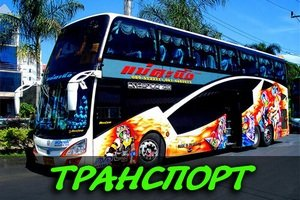 transport-v-tailande
