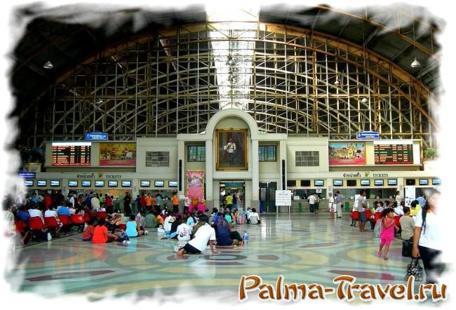 Железнодорожный вокзал Хуа Лампонг в Бангкоке - главный холл