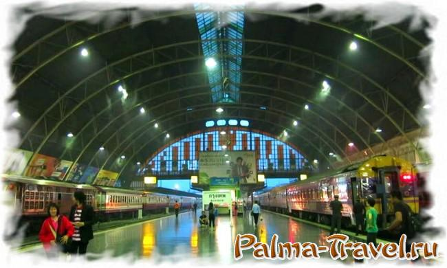 Железнодорожный вокзал Хуа Лампонг в Бангкоке - вид на платформы