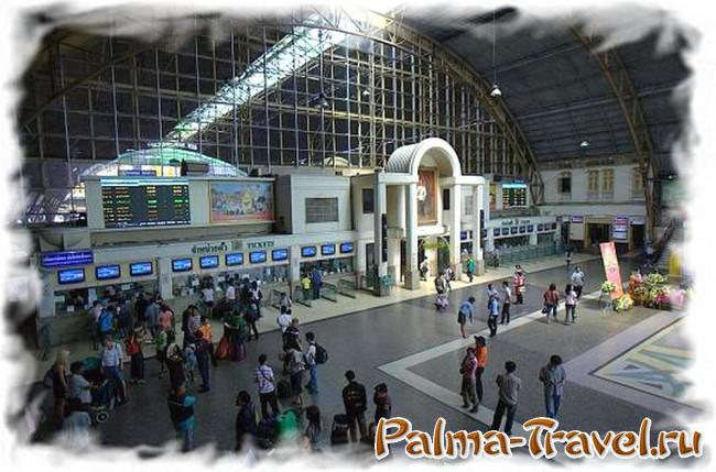 Железнодорожный вокзал Хуа Лампонг в Бангкоке - вид со второго этажа на холл