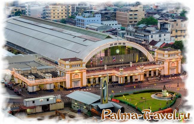 Железнодорожный вокзал Хуа Лампонг в Бангкоке - вид сверху