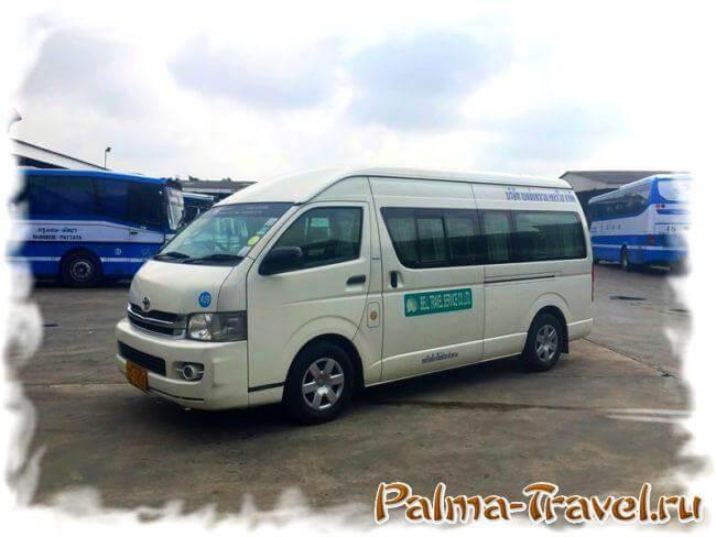 Минибас компании Bell Travel Service