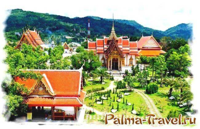 Ват Чалонг - одна из немногих достопримечательностей Паттайи