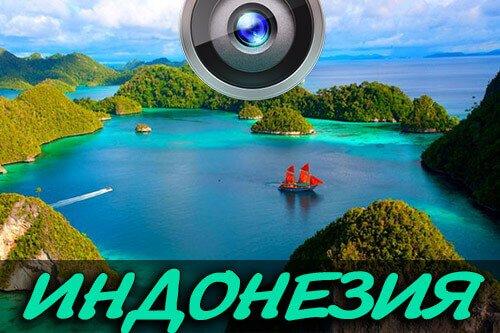 indonesia-webcams