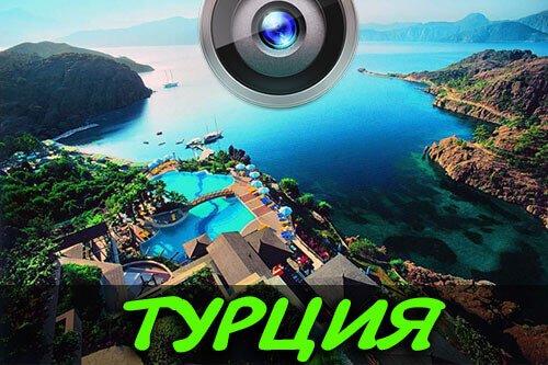 turkey-webcams