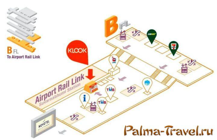 Расположение стойки Klook в аэропорту Suvarnabhumi в Бангкоке