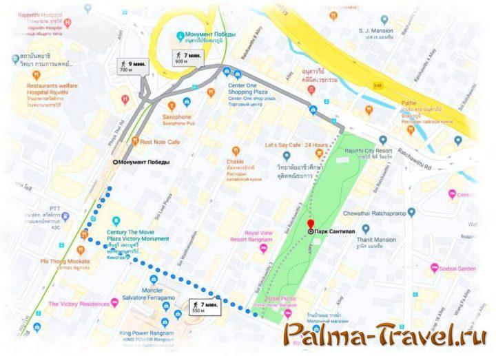 Как добраться до парка Сантипап от станции метро (картинка кликабельна)
