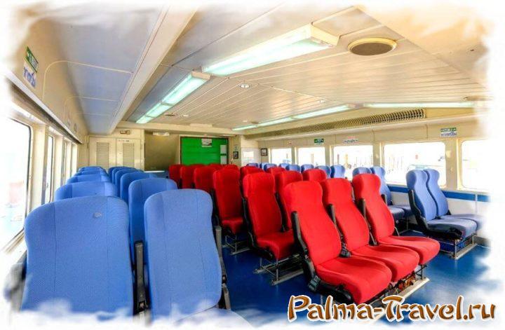 Салон скоростного парома SuperJet на остров Ко Куд