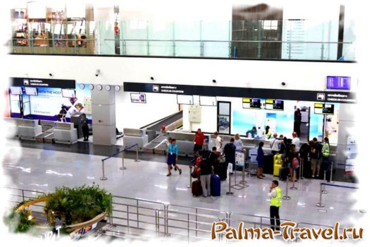 Второй пассажирский терминал в аэропорту Утапао (Паттайя)