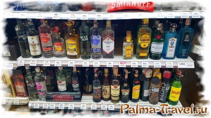 И тайские, и импртные алкогольные напитки выгоднее приобретать в гипермаркетах