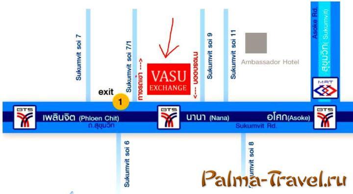 Карта расположения пункта обмена валююты VASU EXCHANGE в Бангкоке