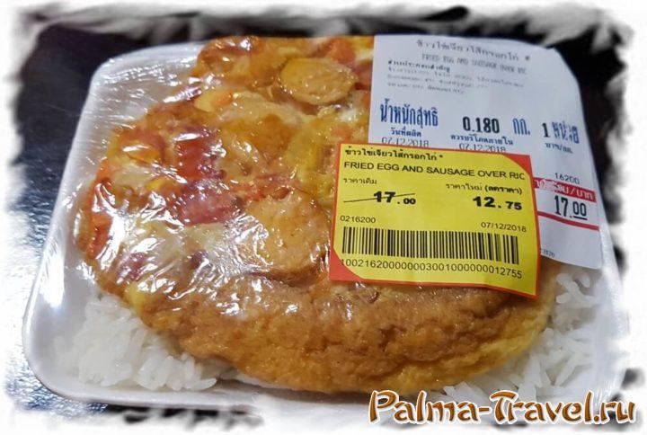 Омлет с сосисками из Big C - скидка 25% в вечернее время